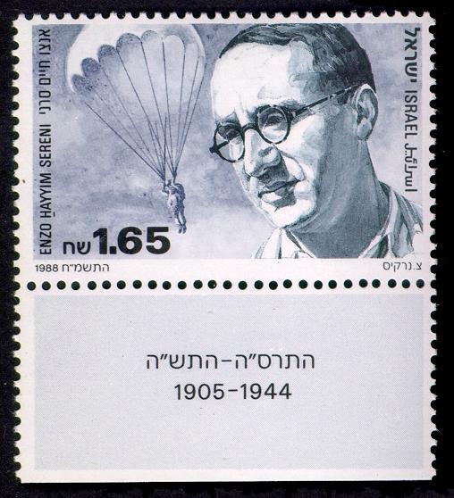 Sereni.stamp