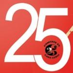 banner_25 11