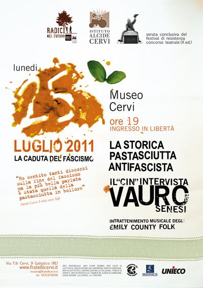 manifesto250711