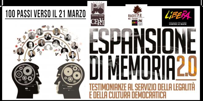 ESPANSIONE DI MEMORIA 2.0 > Sabato 31 gennaio, 14 e 28 febbraio